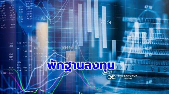 Stocksbitcoin ๒๑๐๖๒๒