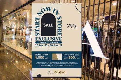 รูปข่าว 'ไอคอนสยาม' ชวนช้อป 'Zara' รับ 'สยาม กิฟต์การ์ด'