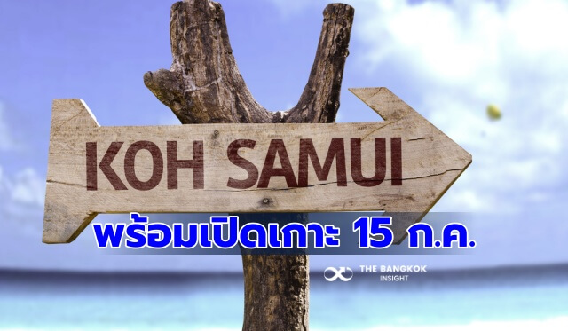 Samui Plus Model
