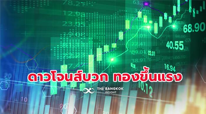 ตลาดหุ้นสหรัฐ