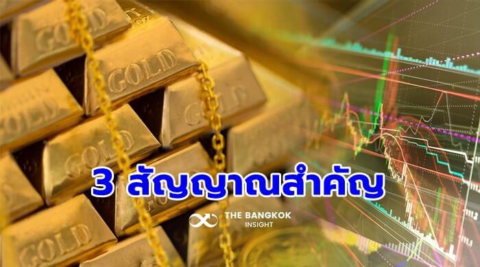 ทองคำ107641
