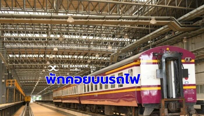 รถไฟ1