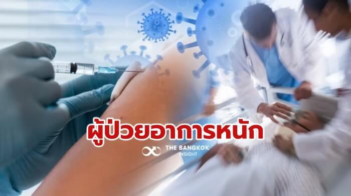 วัคซีนโควิดรพ 0.สนาม 210702