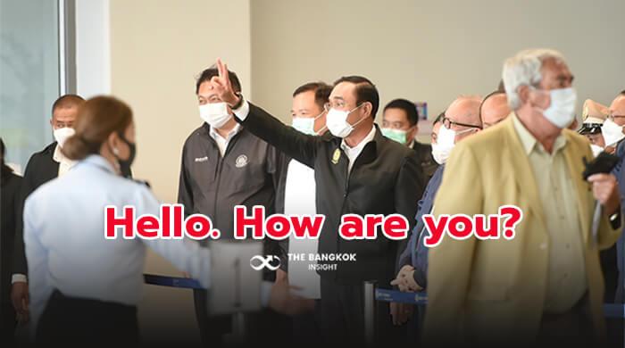 เปิดรับนักท่องเที่ยวต่างชาติ