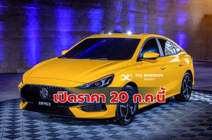 ALL NEW MG5