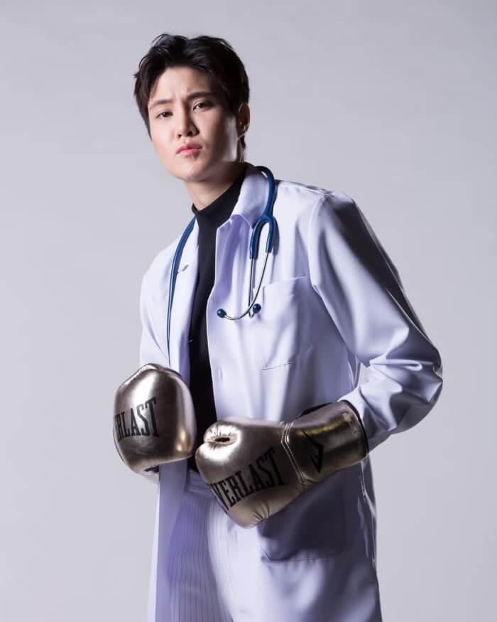 หมอเจี๊ยบ