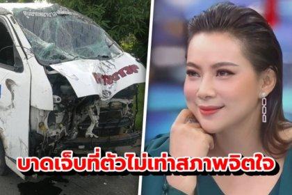 รูปข่าว 'บุ๋ม' เผยทีมงานเครียด บาดเจ็บที่ตัวไม่เท่าสภาพจิตใจ หลังรถพยาบาลพลิกคว่ำขณะส่งคนไข้