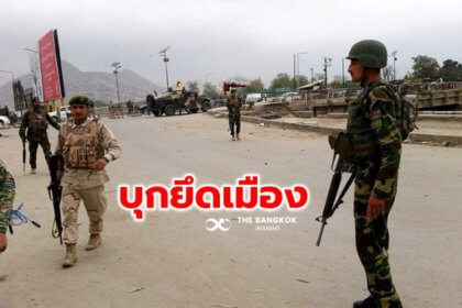 รูปข่าว 'ตาลีบัน' ปะทะเดือด สังหารเจ้าหน้าที่ 'อัฟกานิสถาน' รุกคืบยึดเมืองเฮราต