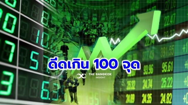 Stocksbitcoin ๒๑๐๗๐๒