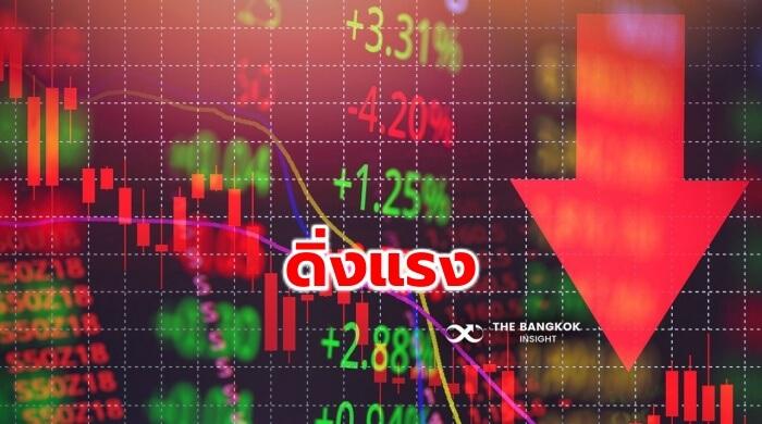 Stocksbitcoin ๒๑๐๗๐๖