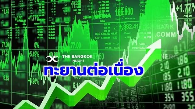 Stocksbitcoin ๒๑๐๗๒๑