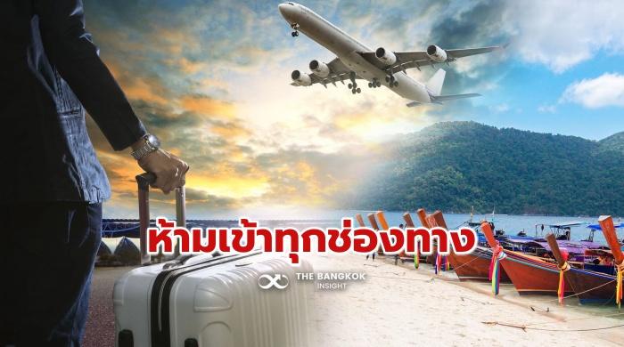 Travel Bubble 210729