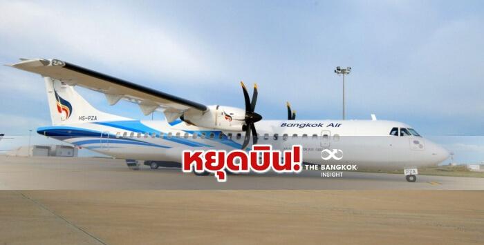 thumbnail ATR 600