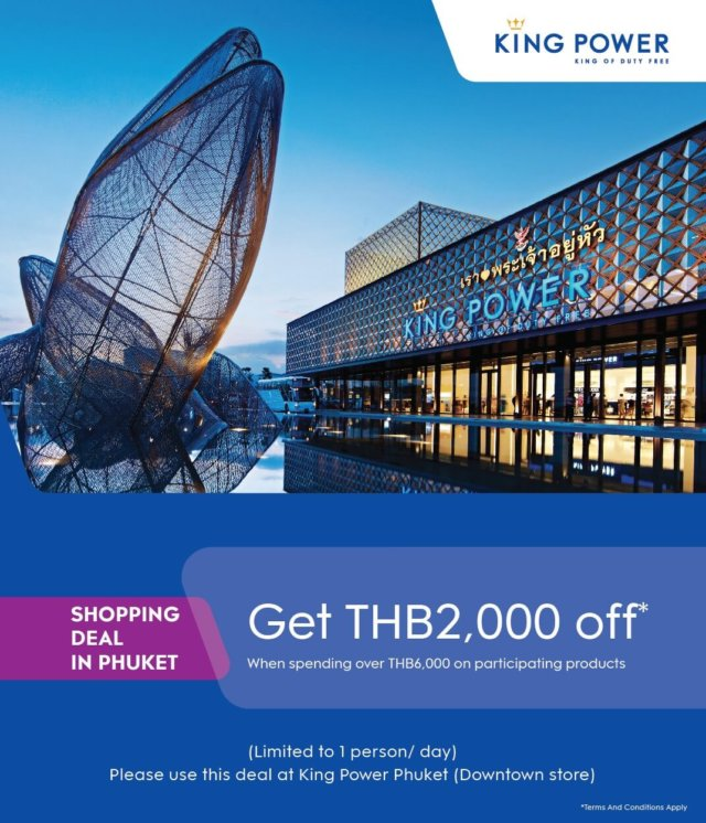 thumbnail Shopping Deal in Phuket e1625118931759