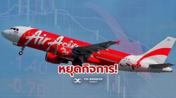 การบินไทย 210801