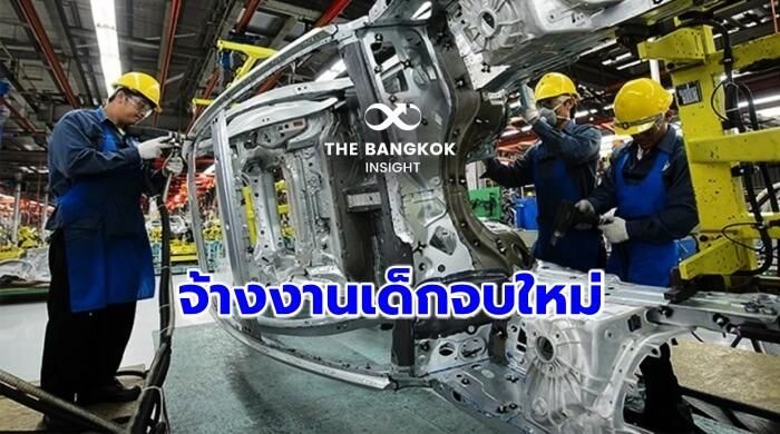 แรงงานพนักงานออฟฟิศไทยมีงานทำ 210824