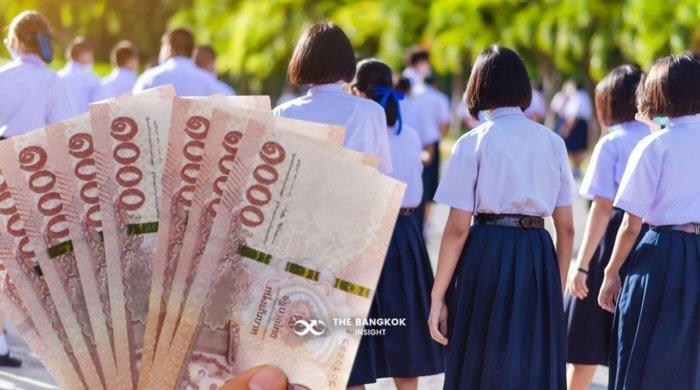 เงินเยียวยานักเรียน