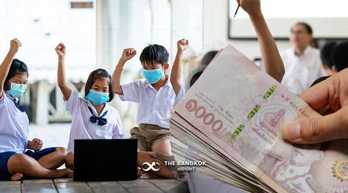 โรงเรียนเรียนออนไลน์ 210819