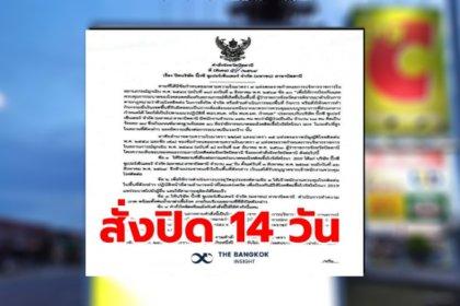 รูปข่าว เร่งคัดกรองกลุ่มเสี่ยงสูง! 'ปัตตานี' สั่งปิด 'บิ๊กซี' 14 วัน เจอติดโควิด 68 ราย