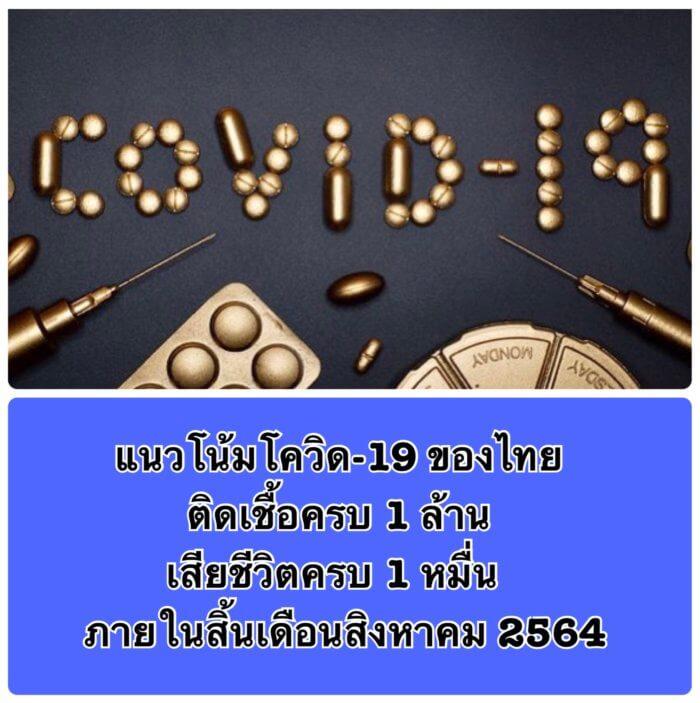 61125f490c5b730e1b7251e9