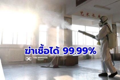 รูปข่าว 'จีน' พัฒนาอุปกรณ์ฆ่าเชื้อโควิด-19 ด้วย 'แสงยูวีซี'