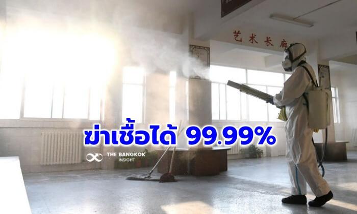 CHINA HENAN XINXIANG FLOOD DISINFECTION CN 01