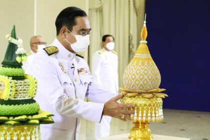 รูปข่าว นายกฯ-ภริยา ถวายพระพรชัยมงคล สมเด็จพระพันปีหลวง วันเฉลิมพระชนมพรรษา 12 สิงหาคม