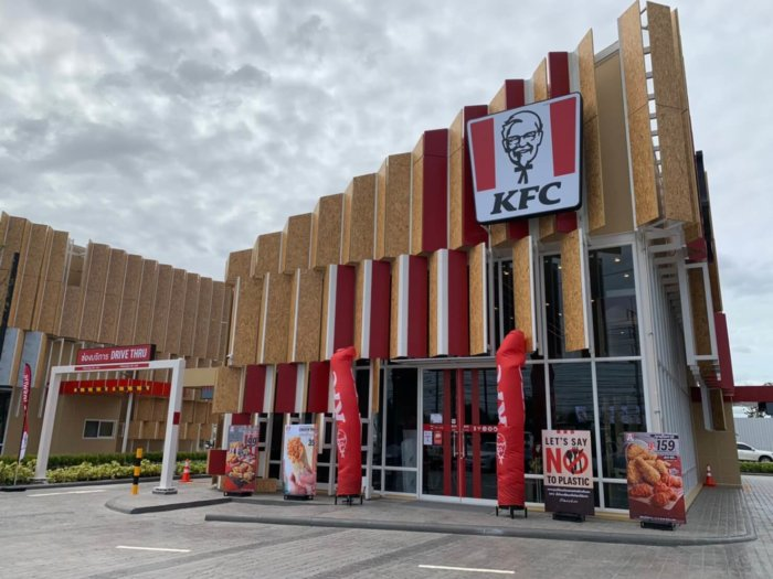 KFC Store 1 e1629970584874