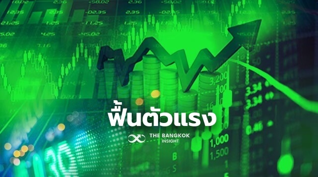 Stocksbitcoin ๒๑๐๘๐๓