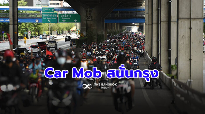 #carmob