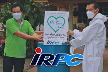 รูปข่าว ฝ่าวิกฤติโควิดไปด้วยกัน! 'IRPC' ส่งมอบน้ำมันให้ 'วัดพื้นที่สีแดงเข้ม' แล้ว 2.4 หมื่นลิตร