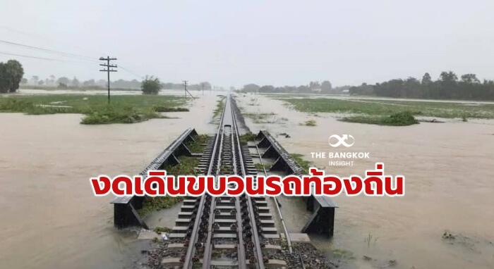 รถไฟ2 1