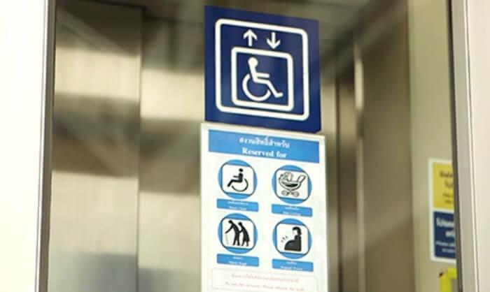 สัญลักษณ์ลิฟท์คนพิการ