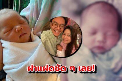 รูปข่าว 'คุณยายปู' เฉลยเอง! แนบภาพ 'มิว นิษฐา' สมัยเบบี๋เทียบ 'น้องมาริน' ฝาแฝดชัด ๆ
