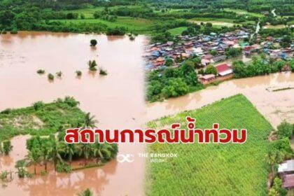 รูปข่าว เกาะติดน้ำท่วม ลาม 30 จังหวัด กระทบกว่า 7 หมื่นครัวเรือน