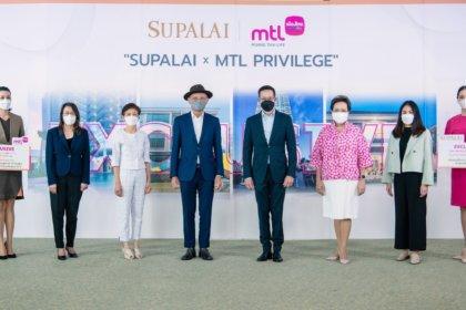 รูปข่าว เมืองไทยประกันชีวิต ผนึก 'ศุภาลัย' จัดแคมเปญ 'Supalai X MTL Privilege'