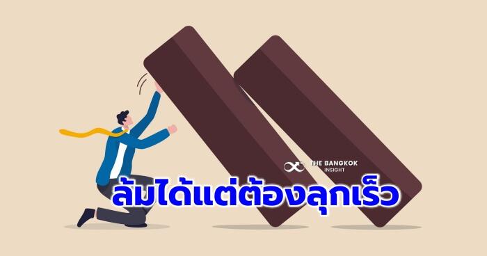 shutterstock 1911265861