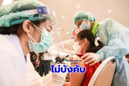 รูปข่าว ไม่บังคับ! รัฐบาลยัน 'ฉีดวัคซีนนักเรียน' ตามความสมัครใจ รอฉีดแบบ 'เชื้อตาย' ได้