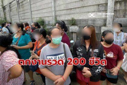 รูปข่าว เศร้า!! โรงงานรองเท้ากิ่งแก้วไฟไหม้ ตกงานรวดกว่า 200 ชีวิต รมว.แรงงาน สั่งดูแลด่วน