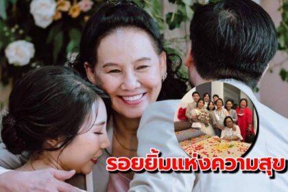 รูปข่าว 'พี่ฉอด สายทิพย์' เปิดใจสั้น ๆ หลังลูกชายแต่งงาน รอยยิ้มแห่งความสุขของคนเป็นแม่