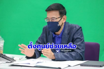 รูปข่าว คปภ.ตั้งศูนย์ช่วยผู้เอาประกันภัย หลังเอเชียประกันภัย ถูกเพิกถอนใบอนุญาต!