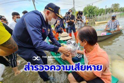 รูปข่าว 'ศักดิ์สยาม' สำรวจเส้นทางถนนเสียหายจากน้ำท่วม จ่อขอ 4.8 พันล้าน ซ่อมแซม-ป้องกัน ระยะยาว