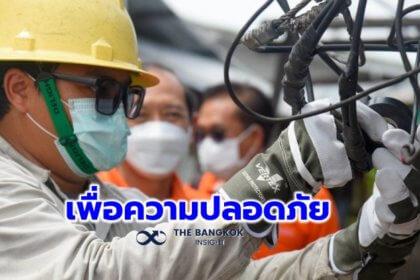 รูปข่าว 'MEA' ทุ่มกำลังต่อเนื่อง ช่วยผู้ประสบภัยน้ำท่วม-ตรวจระบบไฟฟ้าเพื่อความปลอดภัย