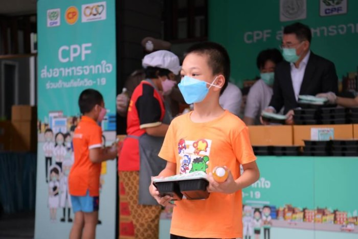 CPF มอบอาหารห้วยขวาง 9 e1634038629726