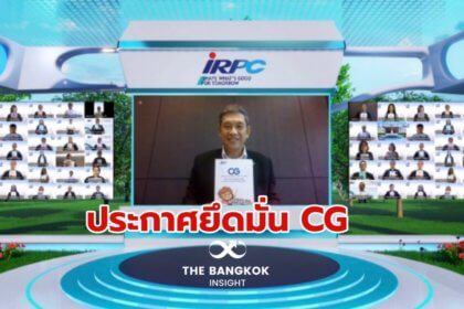 รูปข่าว IRPC ประกาศยึดหลักการ 'CG' ดันธุรกิจสู่ความยั่งยืน