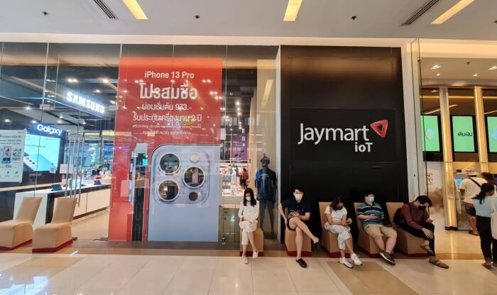 JMART iPhone13 2