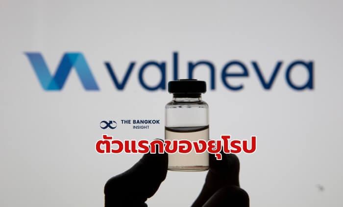 วัคซีนเชื้อตาย