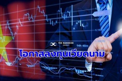 รูปข่าว ส่องลงทุนเวียดนาม หุ้นส่วนทางยุทธศาตร์ ที่มีทั้งจุดแข็งและโอกาส ของผู้ประกอบการไทย